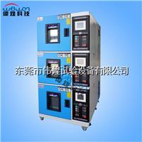 购买恒温恒湿试验箱/恒温恒湿试验箱市场价 WHTH-150L-40-880