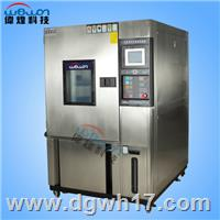 低温恒温恒湿试验箱 WHTH-408