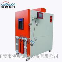 二手恒温恒湿试验箱 WHTH-150L-30-880