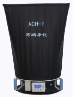 ACH-1 Air Capture Hood