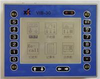 VIB—30動態數據采集器  VIB—30