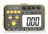 接地電阻測試儀VICTOR 4105A(新款) VICTOR 4105A