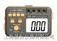 接地電阻測試儀VICTOR 4105B VICTOR 4105B
