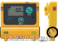 XS-2200型毒性氣體檢測器  XS-2200
