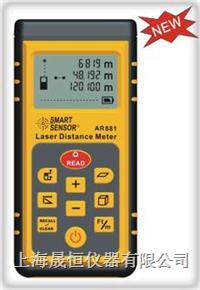 AR881 100米激光測距儀 AR881