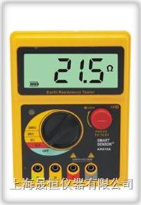 AR4105A接地電阻表