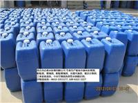 反渗透絮凝剂HT-0600