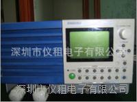 供应日本菊水电子负载PLZ164W PLZ164W