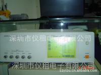 供应日本日置HIOKI3532 LCR数字电桥 HIOKI3532
