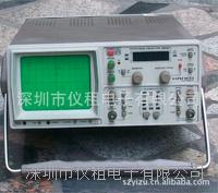 二手原装德国惠美 HM5011 1000M频谱分析仪 HM5011