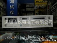 供应金进MM-2600调制度分析仪 MM-2600