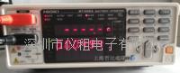 销售租赁回收二手 日置HIOKI 电池测试仪3563 3563