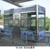 无锡不锈钢双向收费亭,苏州自动摆闸,广州地