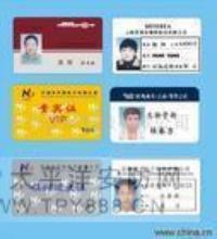 武汉人像卡13720227827