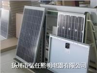 太阳能路灯电池板生产厂家