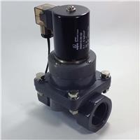 UPVC电磁阀-DN32