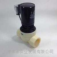 305312.01 Aopon ABS Solenoid valve 305312.01