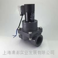 306414.01.01 Aopon UPVC Solenoid valve 306414.01.01