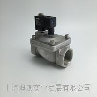 313214;303214 Stainless steel Solenoid valve