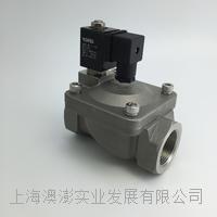 313212;303212 Stainless steel Solenoid valve 313212;303212