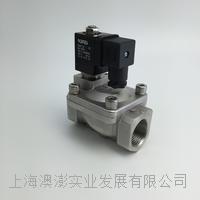 313208;303208 Stainless steel Solenoid valve
