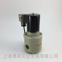 308304.01 Aopon PP Solenoid valve 308304.01