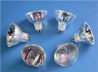 KLS灯杯EFM 8V50W  JCR 12V50W  EFN 12V75W JCR 12V100W EFR 15V150W