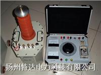 试验变压器 TDSB