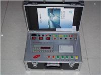 高压开关测试仪 TD6880