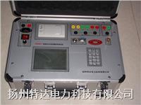 高压开关动特性测试仪 TD6880F