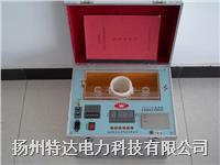 绝缘油介电强度自动测试仪 TD6900B