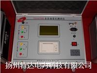 变压器变比组别测试仪 TD3670B