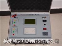 变比组别测试仪 TD3670