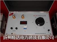 大电流发生器 TD-1000A