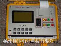 变压器变比测试仪 TD3670E