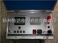 回路电阻测试仪 TD1770B