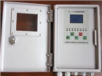 灌溉控制器|节水灌溉|喷灌|滴灌|喷头|电磁阀|过滤器|温室大棚|园林农业灌溉