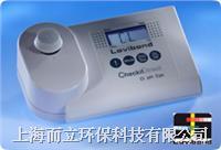 余氯 总氯浓度测定仪 ET7000