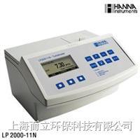HI88713 高精度浊度分析测定仪 HI88713