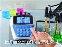 D10P-26氰离子测量仪 D10P-26