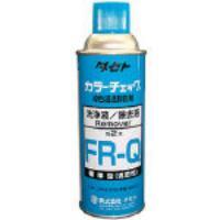 タセト カラーチェック 洗浄液 FR−Q 450型