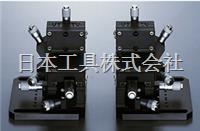 销售日本SURUGA骏河精机E2000S手动3轴耦合调节架,杉本原装
