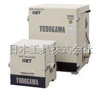 杉本代理日本YODOGAWA淀川电机集尘机DET400SA,中秋促销