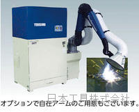 YODOGAWA淀川电机焊接集尘机SET2200AUTO杉本代理