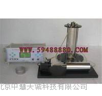 液体粘滞系数综合实验仪   UKVM-Ⅲ  UKVM-Ⅲ