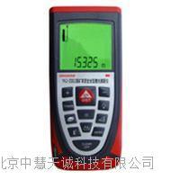 矿用本质安全型激光测距仪  型号:SH-GYHJ-200J