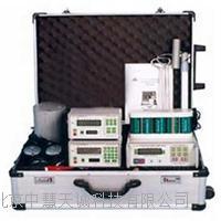 NTWSL-2088    地下金属管道防腐层探测检漏仪 特价  型号:NTWSL-2088 NTWSL-2088