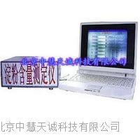 谷物淀粉含量分析仪价格 SHK-100