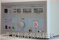 TY-5绝缘检测仪 TY-5