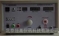 绝缘检测仪 TY-10